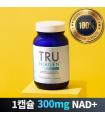 트루니아젠 300mg 니코틴아미드 리보사이드 NAD 부스터 30캡슐