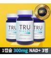 트루니아젠 300mg 니코틴아미드 리보사이드 NAD 부스터 30캡슐x3병묶음