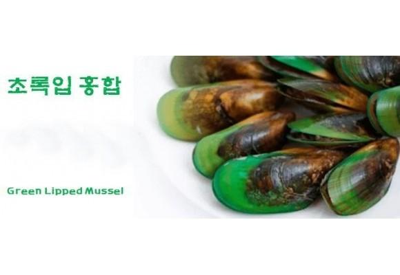 관절염 완화, 장 건강 증진에 도움이 되는 초록입 홍합(Green Lipped Mussel)